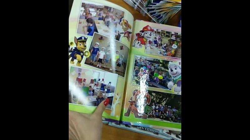 Альбом выпускной Реклама в кубе
