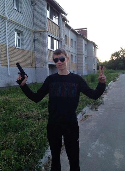 Артем Двуреченский, 11 декабря , Каменск-Шахтинский, id183722419