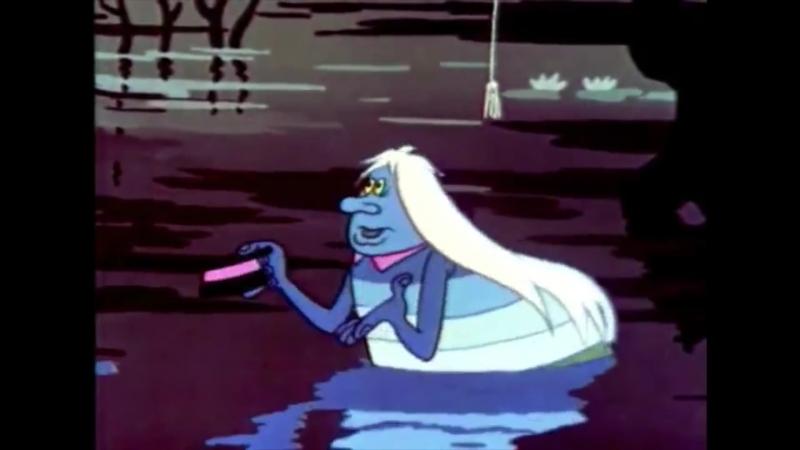 Песенки для детей Я Водяной Летучий корабль Союзмультфильм