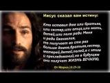 Фильм про Иисус Христа смотрем и добавляем себе и передаем
