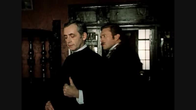 9.Приключения Шерлока Холмса и доктора Ватсона.Сокровища Агры.Вторая серия