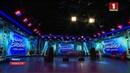 Беларусь выберет свой голос на детском Евровидении 31 августа