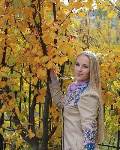 Анна Трофимова-Николаенко, 11 сентября 1988, Донецк, id40704132