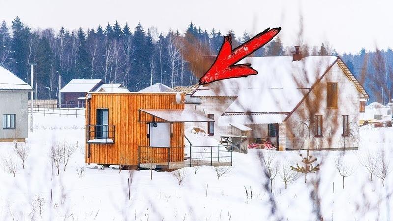 Alle Nachbarn lachten über das kleine Haus, bis sie hineingingen…
