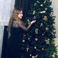 Регина Капитурова