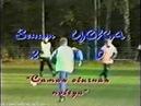 28-й тур. Зенит 2-0 ЦСКА