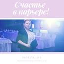 Наталья Фатеева фото #37