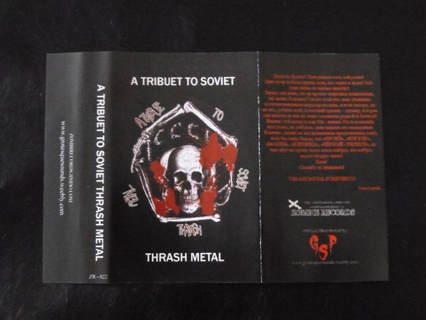 A Tribute To Soviet Thrash Metal (2014)