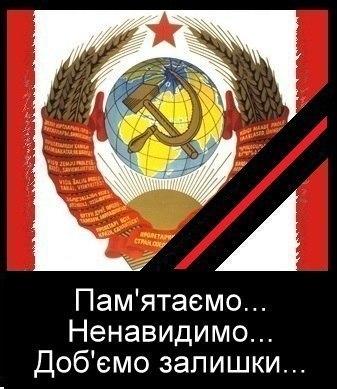 Коммунисты поднимают вопрос о недоверии правительству, - Килинкаров - Цензор.НЕТ 1675