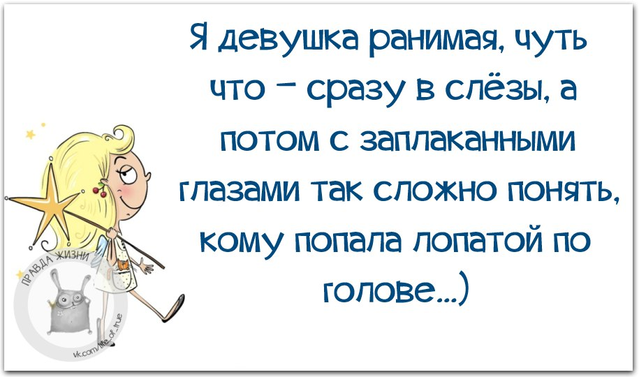 https://pp.vk.me/c543105/v543105123/17c78/I8ME2mn7EeI.jpg