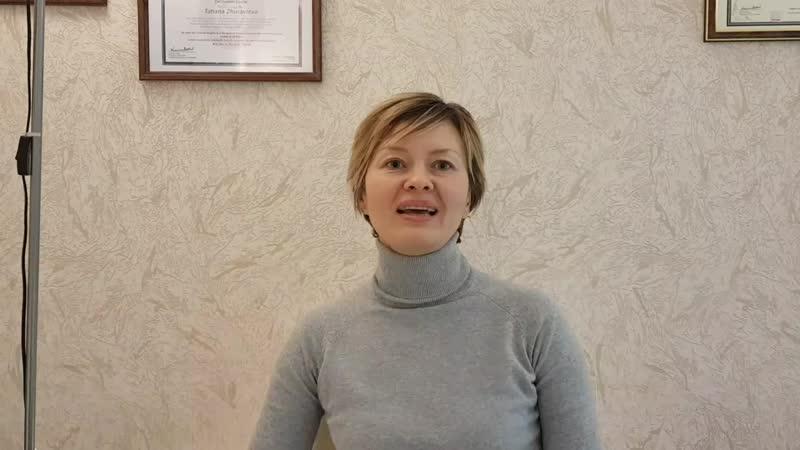 Тета Хилинг отзывы Тренер Татьяна Журавлева г Челябинск
