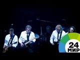Группа Eagles свергла короля поп-музыки Майкла Джексона - МИР 24