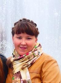 Екатерина Игитова