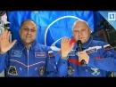 Космонавты в прямом эфире