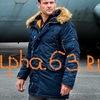 Альфа63 Одежда в стиле милитари