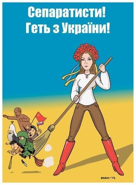 Террористы препятствуют выезду жителей Донбасса из зоны АТО, - Шкиряк - Цензор.НЕТ 6497