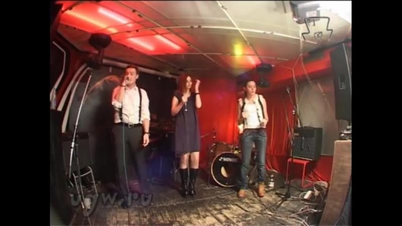 2011.01.15 - ДIаlоГ - Концерт оДнажды - полная трёхчасовая версия