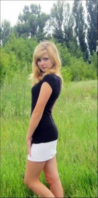 Марина Волкова, 1 мая , Киев, id170188754