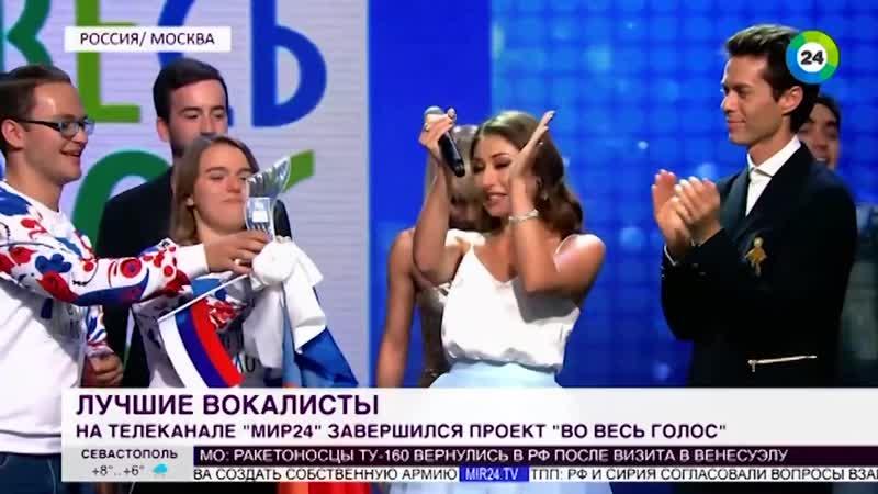 Азербайджан победил в конкурсе «Во весь голос» Азербайджан Azerbaijan Azerbaycan БАКУ BAKU BAKI Карабах 2018 HD Армения Турция