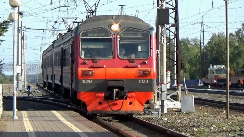 Пригородный ЭД9М-0130 Вязники-Владимир и автомотриса АСГ-30П. Станция Вязники
