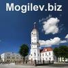 Mogilev.biz (Бизнес - Могилев)