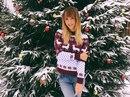 Елена Третьякова фото #33