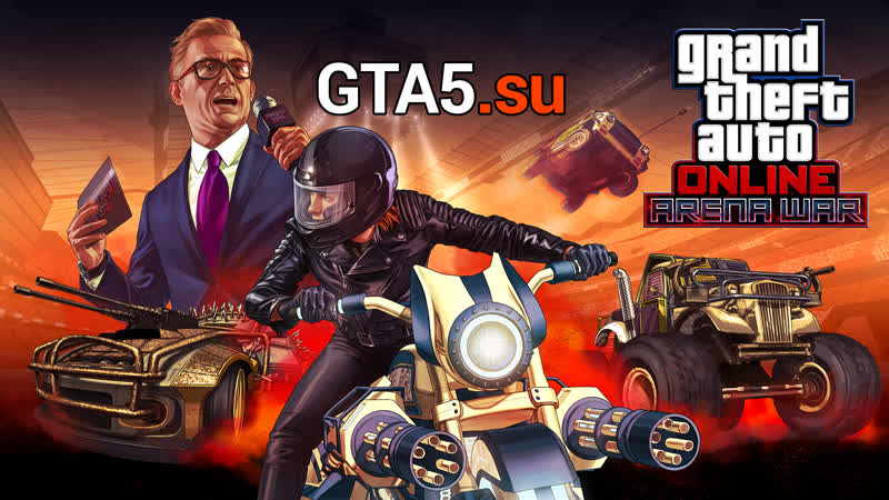 Битва на арене - обновление GTA Online