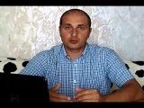 5 важных ошибок при покупке недвижимости в Одессе