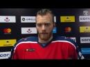 Интервью Михаил Григоренко после 1 периода (цска).