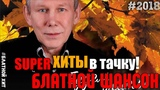 Михаил Грубов - Лучшее, новое, избранное...