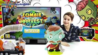 Мир мальчишек  •  ДАНЯ играет в приложение ZOMBIE HARVEST! Любимая игра ЗОМБИ!