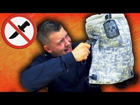 НАКОНЕЦ-ТО! Непрорезаемый Рюкзак Loctote FLAK SACK II