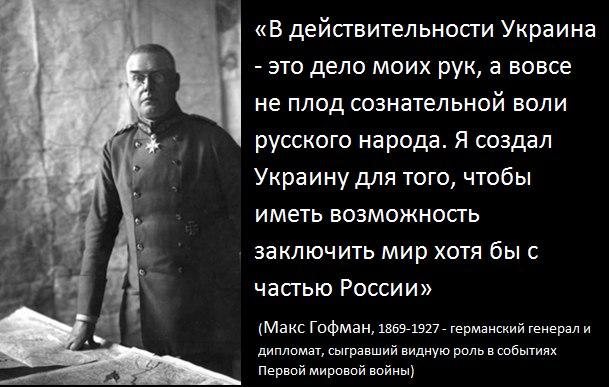 Русская весна на Юго-Востоке Украины (с 12.04.14.) - Страница 4 RRuxqx_oMUQ