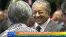 Сингапуре идет заключительный день форума АСЕАН