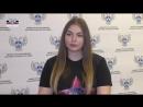Донбасс меня воспитал, сегодня он уже стал частью моей жизни – Марьяна Наумова