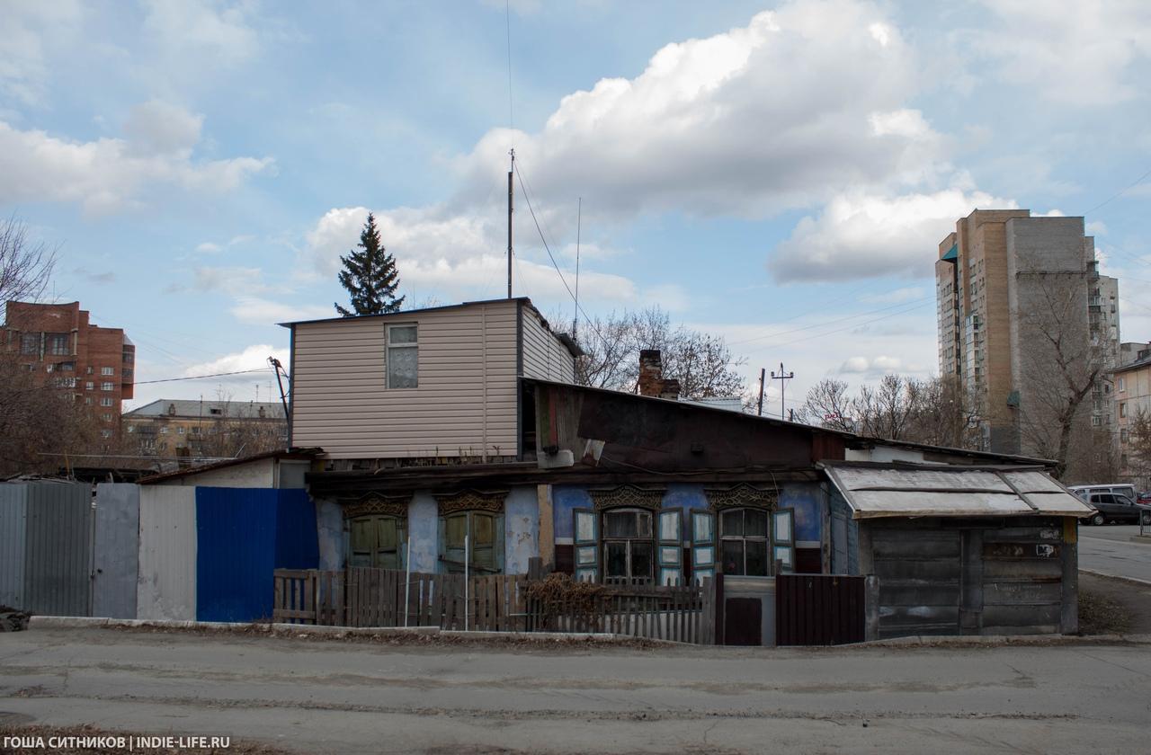 Старые дома Челябинска