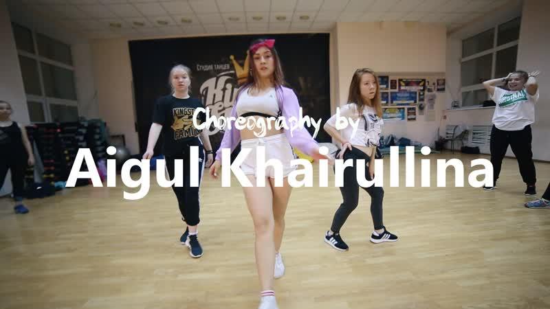 DS KingStep Aigul Khairullina A1 feat PC Toot That Whoa Whoa