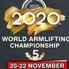 Чемпионат Мира по армлифтингу 2020 APL
