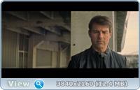 Миссия невыполнима: Последствия (IMAX Edition) / Mission: Impossible - Fallout (2018) | UltraHD 4K 2160p