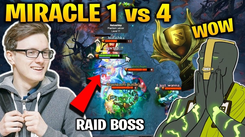 MIRACLE ft GH - 1 vs 4 Fight M-GOD RAID BOSS Dota 2 7.18