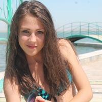 Alexandra Sharipova