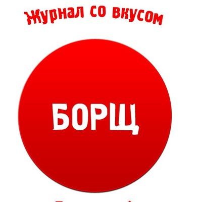 Денис Громов, 22 декабря 1999, Ярославль, id155930257