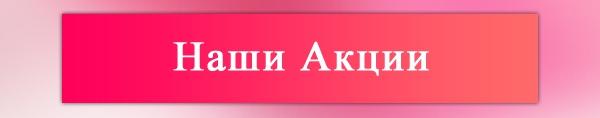 /topic-123135321_33947680