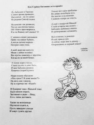 Примеры поздравлений стихи на заказ для мужа фото 74