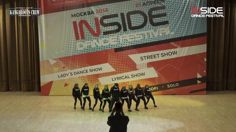 INSIDE DANCE FESTIVAL'18/STREET BEGGINERS/Kangaroots CREW