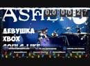 ASHEN ПРОХОЖДЕНИЕ XBOX РУССКИЙ ЯЗЫК [БОЛЬШОЕ ГНЕЗДО] - 5
