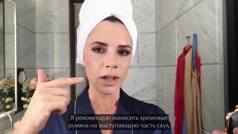 Уроки макияжа Виктории Бекхэм_ Этюд в розовых тонах