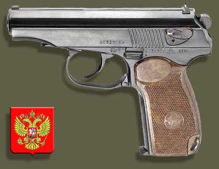 Интерактивная схема Пистолет