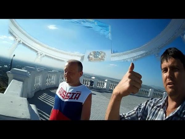 Усть-Каменогорск восхождение на гору Казакстан приехал друг из России Тамбов 8 августа 2018 год