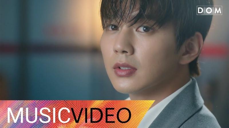 [MV] Hwang Chi Yeul (황치열) - 듣고있니 My Strange Hero OST Part.3 (복수가 돌아왔다 OST Part.3)